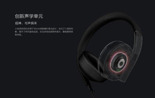 Геймерскую гарнитуру Xiaomi Mi Gaming Headset оценили в