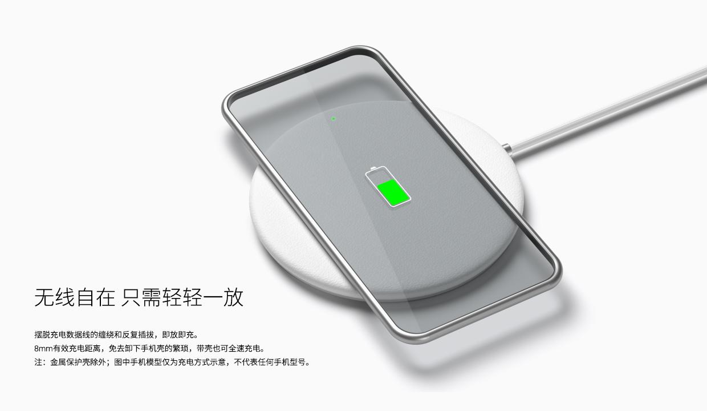 беспроводная зарядка, Meizu