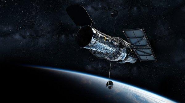 Телескоп «Хаббл» показал огромную космическую арку
