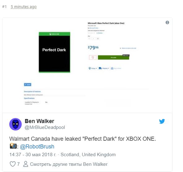 Слух: для Xbox One выйдет продолжение шутера Perfect Dark