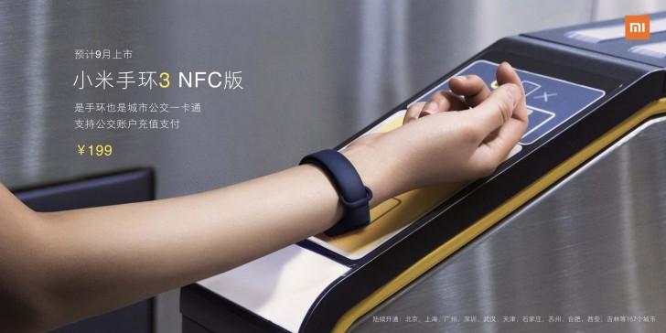 Представлен Xiaomi Mi Band 3 с OLED-экраном и NFC от