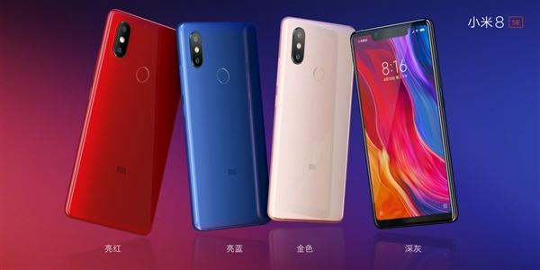 Анонс Xiaomi Mi 8 SE: первый субфлагман с Snapdragon 710
