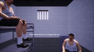 Скриншот ЕСТЬ ДВА СТУЛА
