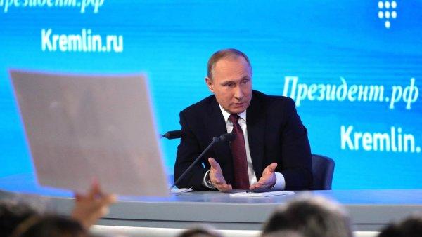 Учёные представили Путину инновационные биотехнологии