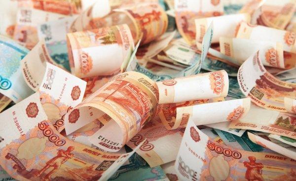 Банк России выпустил приложение, которое поможет проверить подлинность купюр