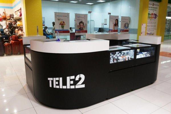 Tele2 установила во «Внуково» первый симкомат с распознаванием лиц