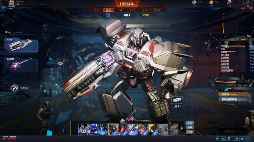 Китайская компания Leyou заявила, что Civilization Online и Transformers Online вновь в разработке