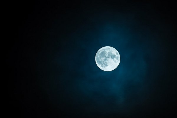 Китайский спутник «Цюэцяо» приступил к работе на гало-орбите Луны