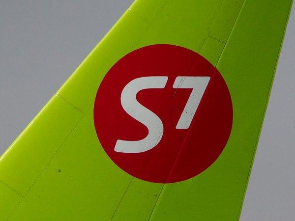 S7 Group вложит 300 млн долларов в сборку ракетных двигателей