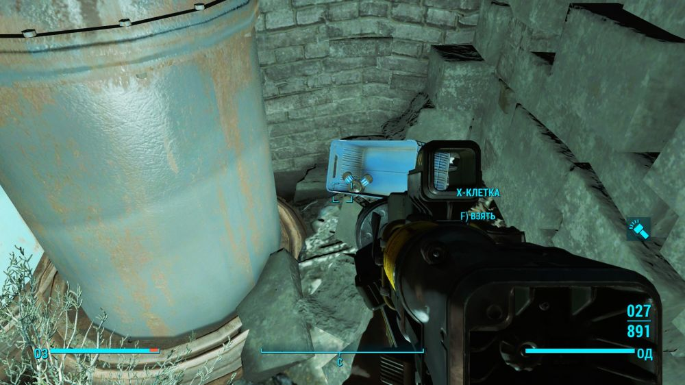 Самые редкие и полезные наркотики в Fallout 4