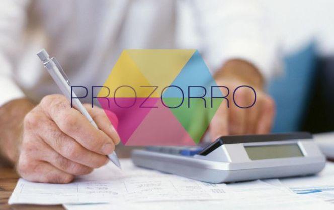 Процесс трансформации государственных закупок