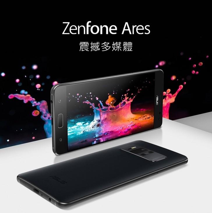 Представлен ASUS ZenFone Ares с чипом Snapdragon 821 и 8 Гб оперативки за $333