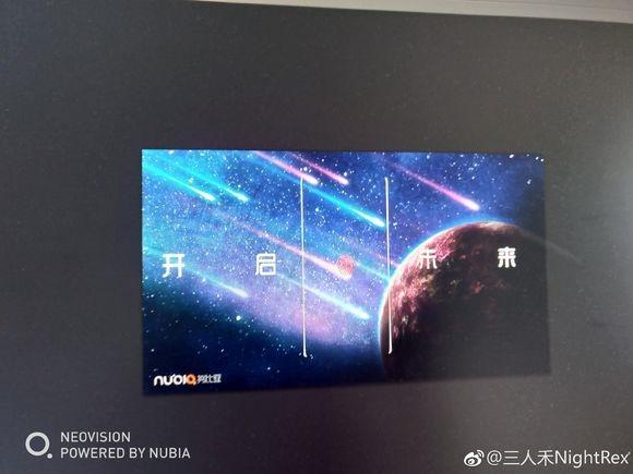 В сети появился тизер, посвященный дебюту Nubia Z18