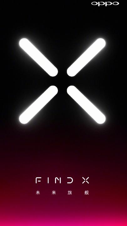 Выход Oppo Find X официально подтвержден
