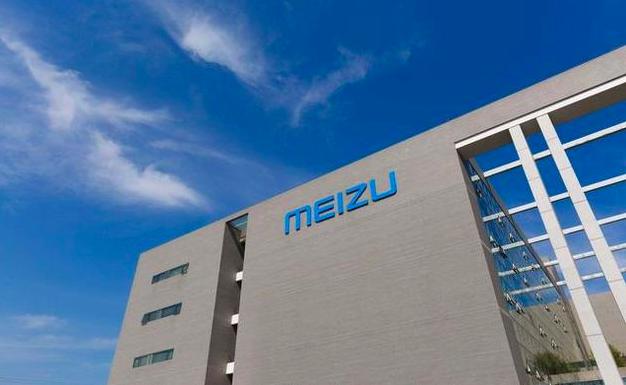 Meizu снова сократит штат сотрудников