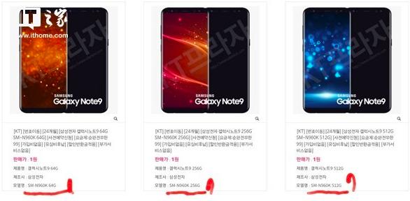Samsung Galaxy Note 9 выйдет в трех модификациях и топовая предложит 512 Гб ПЗУ
