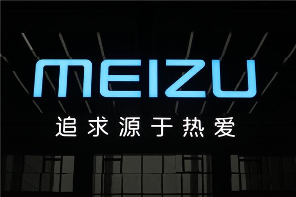 Meizu 16 получит дисплейный сканер отпечатков пальцев и версию с Snapdragon 710