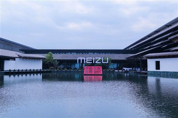Meizu 16 Plus: меньше рамки и больше экран