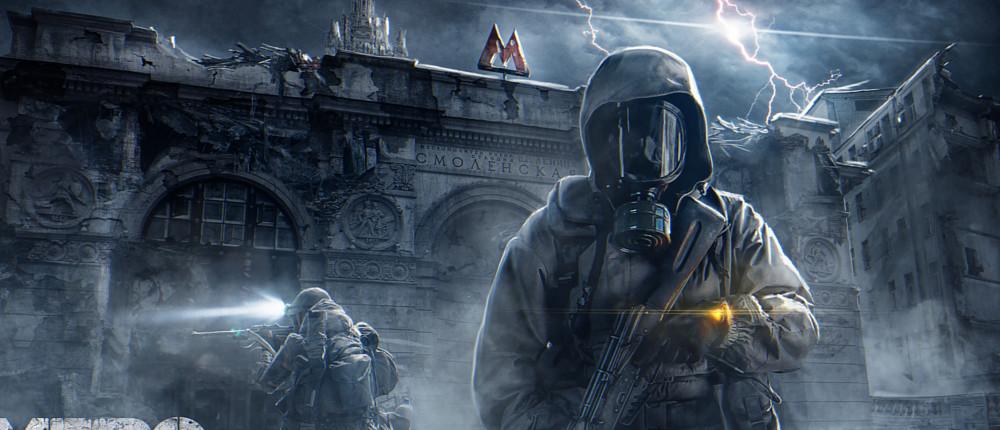 Слух: скриншоты Metro Exodus оказались в сети