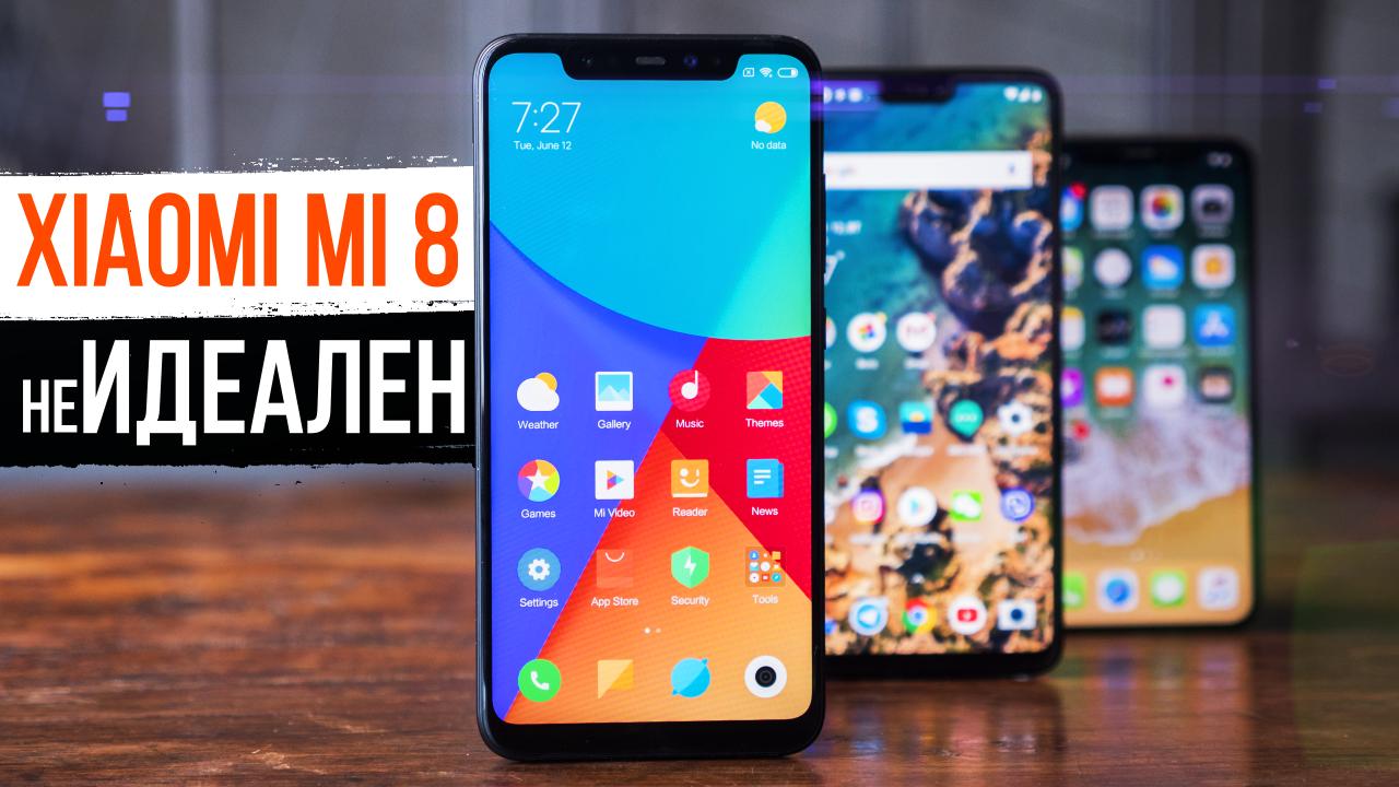 Видеообзор Xiaomi Mi8: конкурентоспособный и удачно сбалансированный, но не без компромиссов за ...