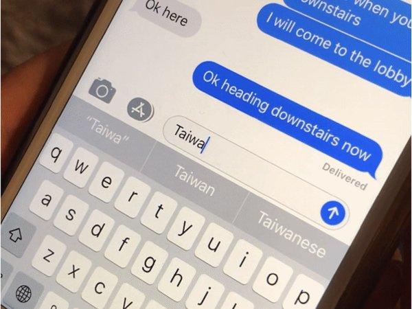 Apple исправила баг с выключением телефона при наборе слова «Тайвань»