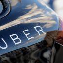 Uber поможет распознать свободное такси