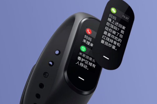 Xiaomi анонсировала фитнес-браслет с NFS и цветным экраном
