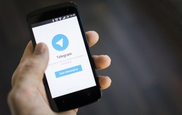 Эксперты рассказали про главную уязвимость Telegram