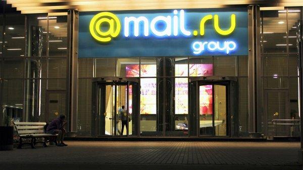 Эксперт уличил холдинг Mail.ru Group в противодействии Конституции РФ