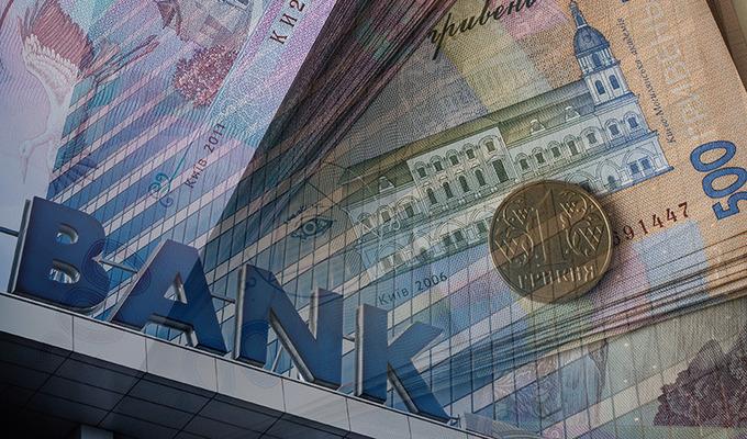Реализация имущества банков банкротов