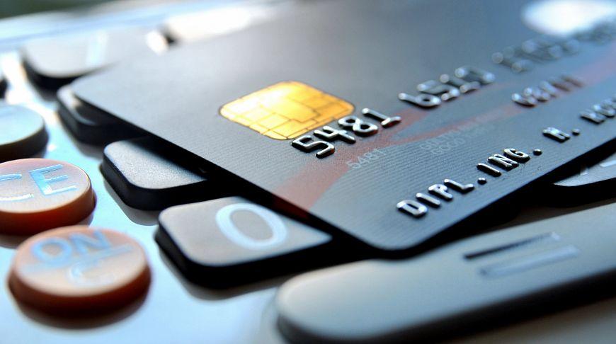 Как закрыть расчетный счет в банке юридическому лицу?