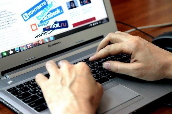 В соцсети «ВКонтакте» пользователи нашли аналог Telegram-каналов