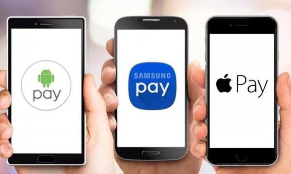 Apple Pay, Samsung Pay и Google Pay: Эксперты назвали лучшую технологию бесконтактной оплаты