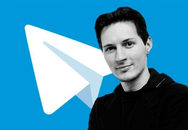 Павел Дуров сообщил о модернизации и существенном обновлении Telegram