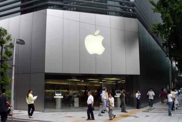 Apple создала новую операционную систему