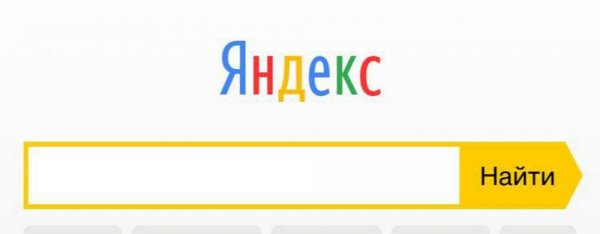 Временное перемирие: «Яндекс» впервые поздравил Google