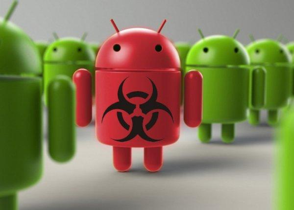 Опасный троян заражает Android-устройства, маскируясь под Google Play