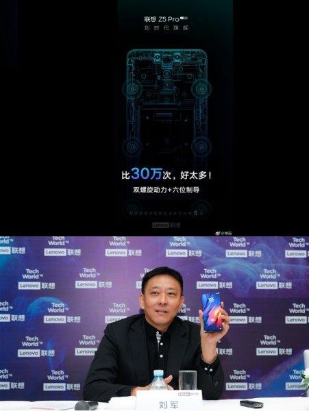 Lenovo Z5 Pro получит более продвинутый слайдер, чем Xiaomi Mi Mix 3