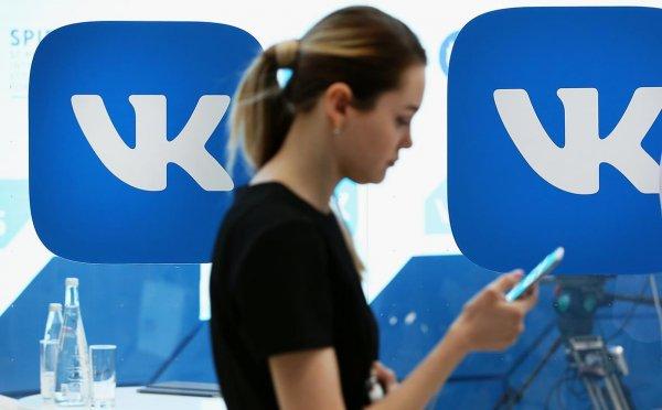 На «ВКонтакте» впервые подали в суд за передачу данных пользователей в МВД
