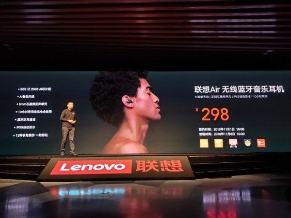 Lenovo показала беспроводные наушники Air за 2 900 рублей