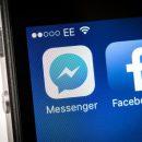 Facebook добавит функцию удаления оправленных сообщений