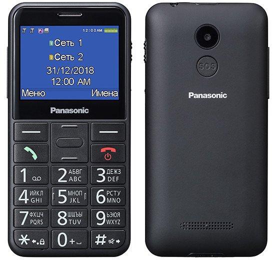 В России начались продажи телефона для пожилых людей от Panasonic
