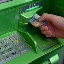Эксперты засекли новый способ кражи денег из банкоматов