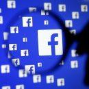 Facebook создает приложение «LOL» для подростков