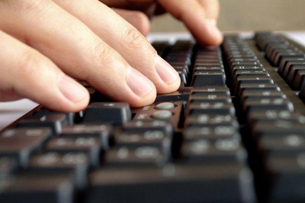В Ивановской области создадут первый российский ноутбук