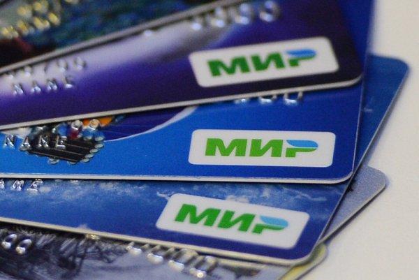 Платежная система «Мир» запустила «свой Apple Pay» в России