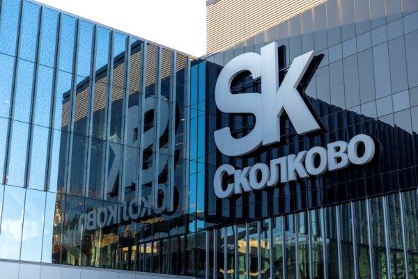 Организаторы CEBIT RUSSIA 2019 прокомментировали ход подготовки к мероприятию