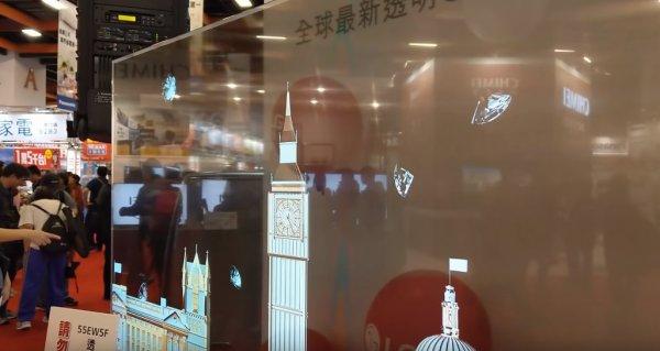 Компания LG впервые выпустит серийный телевизор с прозрачным экраном