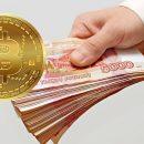 Как перевести биткоины в рубли на карту
