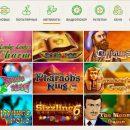 Многообразие слотов в казино онлайн на официальном сайте Нетгейм